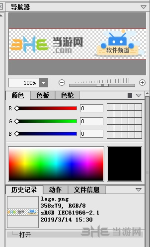 AKVIS AliveColors图片2