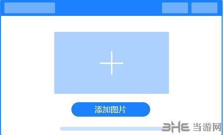 迅捷苹果heic图片转换器图片