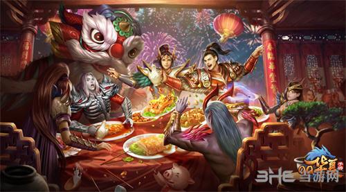 《QQ华夏手游》庆典