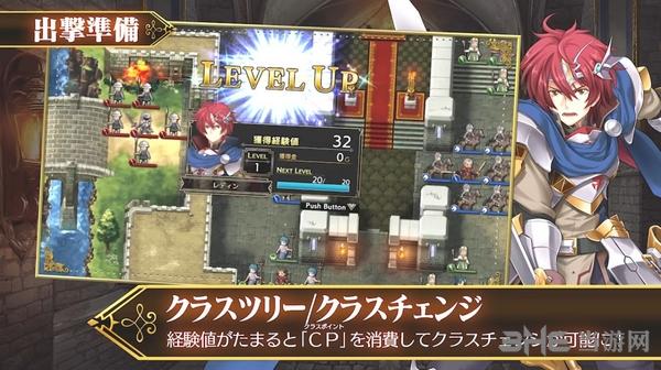 梦幻模拟战重制版游戏截图