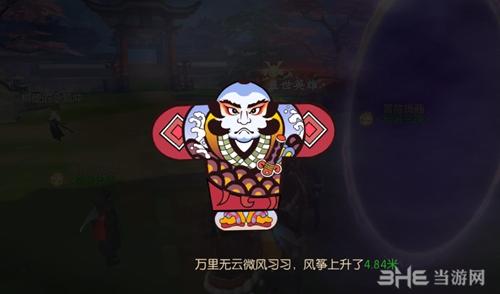 侍魂胧月传说风筝图片4