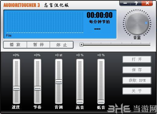 AudioRetoucher图片