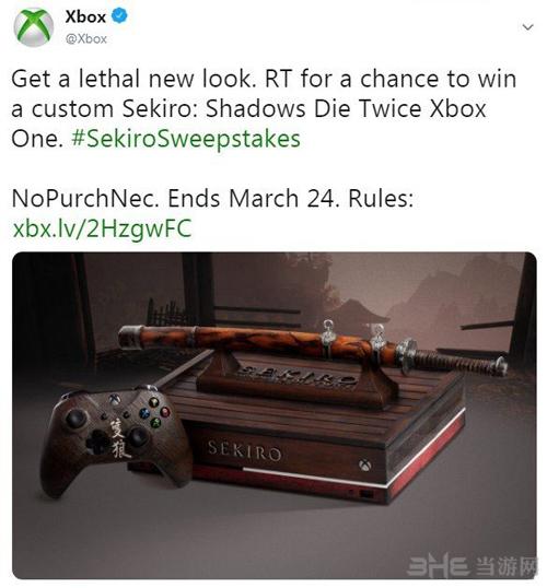 Xbox官方抽奖活动
