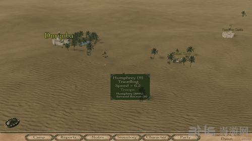 骑马与砍杀2团战