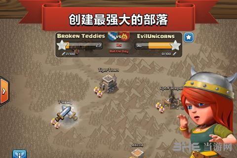 部落冲突游戏图4