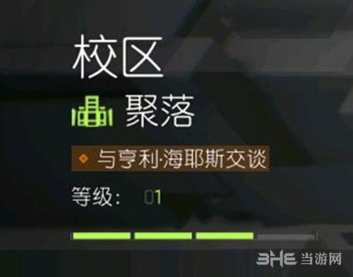 全境封�i2花朵毛�q玩偶位置