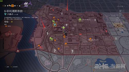 《全境封锁2》隐藏任务