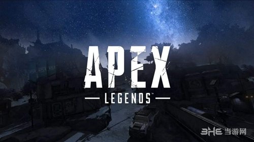 apex英雄游戏图片4