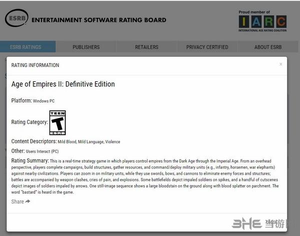 帝国时代2终极版分级图片