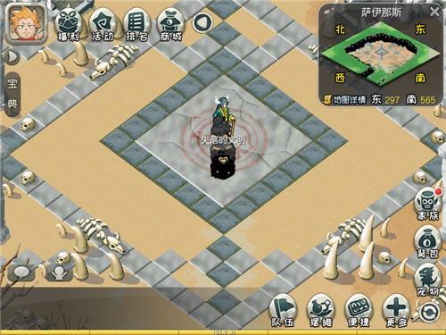 原始守卫战游戏图2