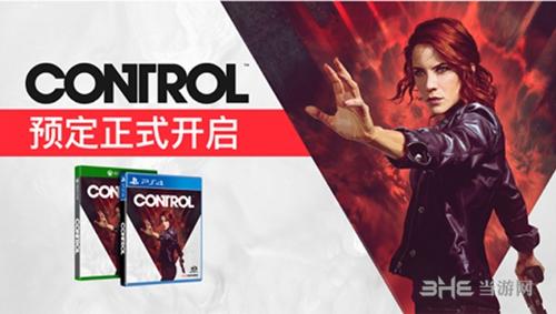 预购《Control》
