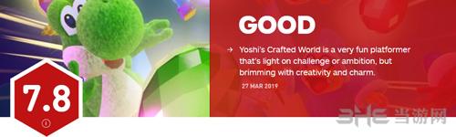 《耀西的手工世界》IGN7.8分