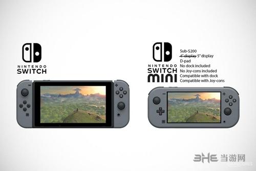 新型 Switch 主机渲染图