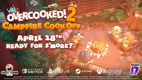 《胡闹厨房2》新DLC宣传图