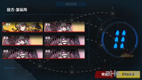 战舰少女r熔炉大混战E3图