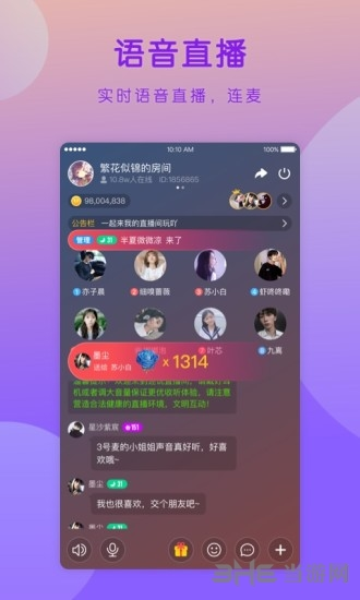 迷音app宣��D1
