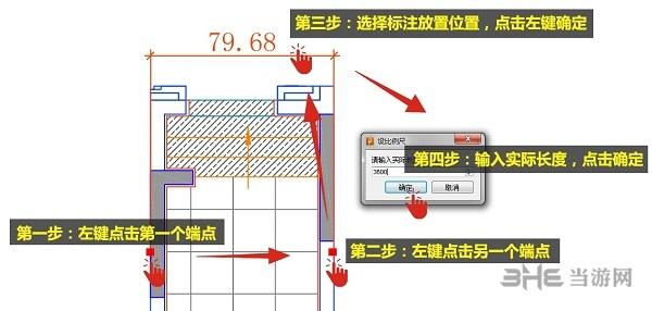 PDF快速看圖比例尺設置解截圖1