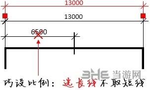 PDF快速看圖比例尺設置解截圖3