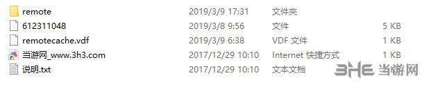 鬼泣5steam版通关存档截图1