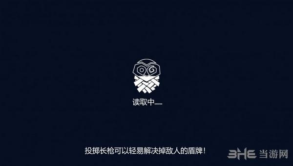 芬布尔轩辕中文补丁截图0