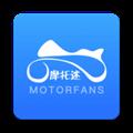 摩托迷官方安卓版V1.1.3