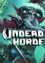 亡�`��F(Undead Horde)PC�y�版