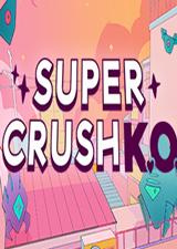 超�碾��KO(Super Crush KO)中文版