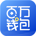 百�f�X包安卓最新版V3.0.9
