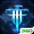 自由之战360版安卓版v2.3.5.0