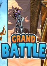 �ゴ蟮���(Grand Battle)中文版