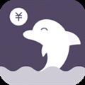 海豚记账本app