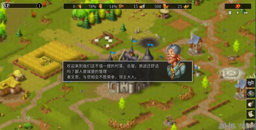 家园重建王国简体中文补丁截图2