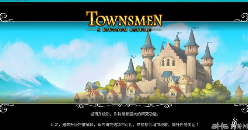 家园重建王国简体中文补丁截图3