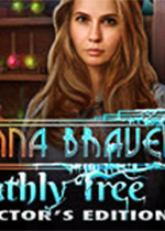 多娜布雷夫2:夺命树(Donna Brave:And the Deathly Tree)中文版