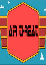 空中威�{(Air Threat)中文版