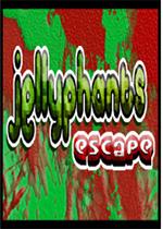 果冻象逃脱(Jellyphant escape)中文版