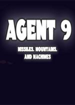 特工9号(Agent 9)中文版