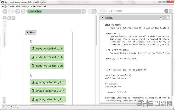Sourcetrail(软件开发工具)