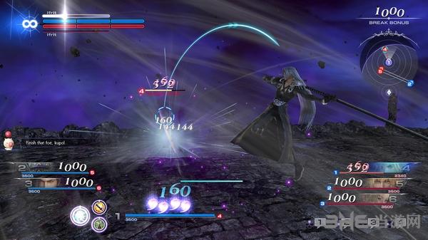 最终幻想:纷争NT截图2