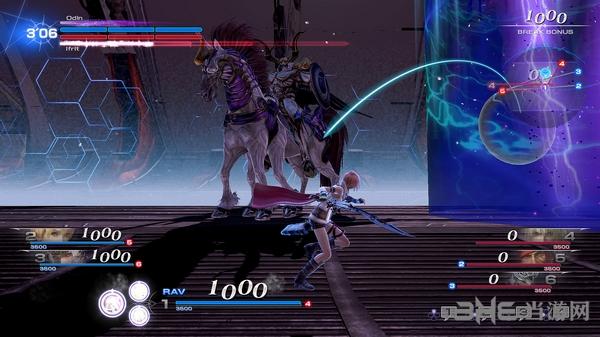 最终幻想:纷争NT截图4