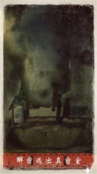迷雾逃生截图0