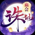诛仙手游华为客户端安卓版1.610.0