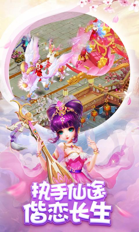 梦幻神界360版本截图3