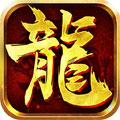 龙城之路安卓版v1.100