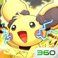 口袋妖怪复刻360原版安卓版v3.2.8