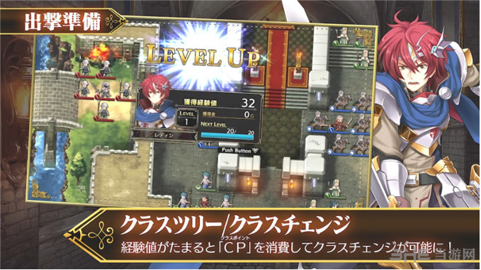 梦幻模拟战1+2重制版截图1
