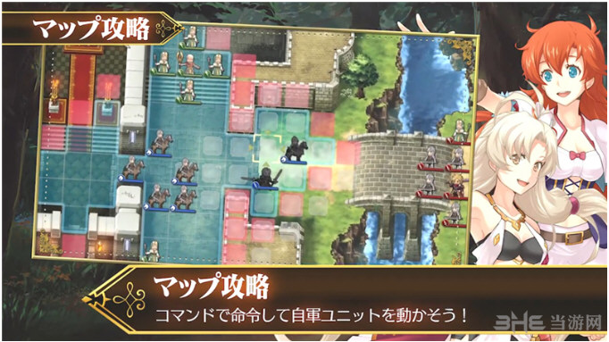 梦幻模拟战1+2重制版截图3