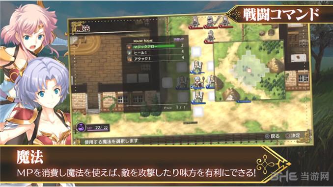 梦幻模拟战1+2重制版截图4