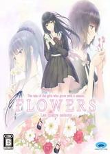 FLOWERS:四季中文版