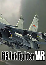 歼15舰载机(J15 Jet Fighter VR)PC中文版